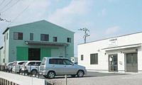 新光機器(株) 九州中津工場
