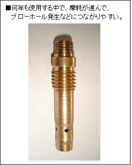 AZ031-02