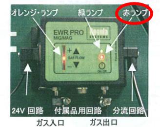 RS005-01